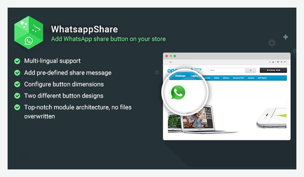 WhatsAppShare | Free OpenCart Extensions
