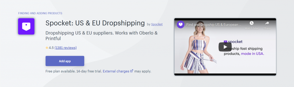 Spocket - Finding And Adding Products Shopify App